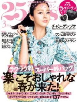 image3yurumi.jpg