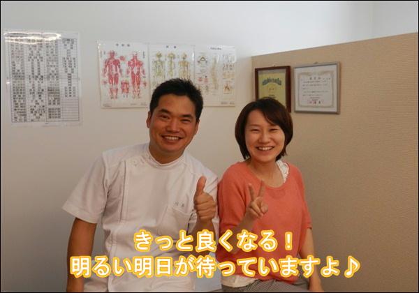 kittoyokunaru.JPG